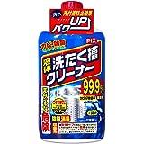 ピクス 液体洗たく槽クリーナー 塩素系タイプ 1回分  550g