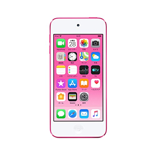 Apple iPod touch (128GB)