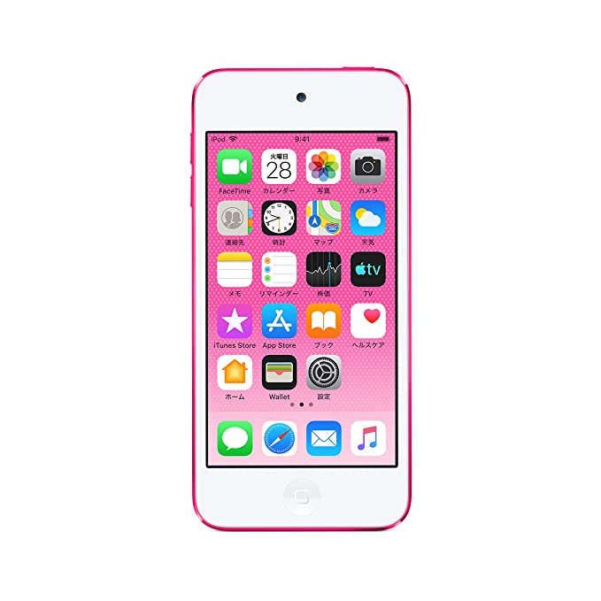 Apple iPod touch (128GB) - ピンク (最新モデル)