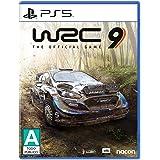WRC 9 - Standard Edition - PlayStation 5
