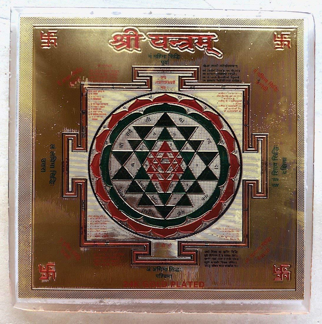Framed Sri Yantra Yantram shri yantra kavach 4x4 Inches w/stand - Energized yantra High Quality Embossed Printing w/Golden accents on 180/190 GSM Hybrid Foil Paper Wealth Abundance - US Seller