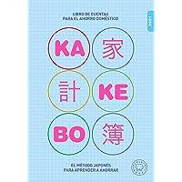 Kakebo Blackie Books 2021: El libro de cuentas para el ahorro doméstico
