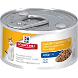 Hill's Science Diet Adult 7+ Minced Cat Food, 24-Pack