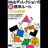 絶対の形サポートWordPressのやさしい教科書。 手を動かしながら学ぶ実用サイト作りと正しい運用 5.x対応版