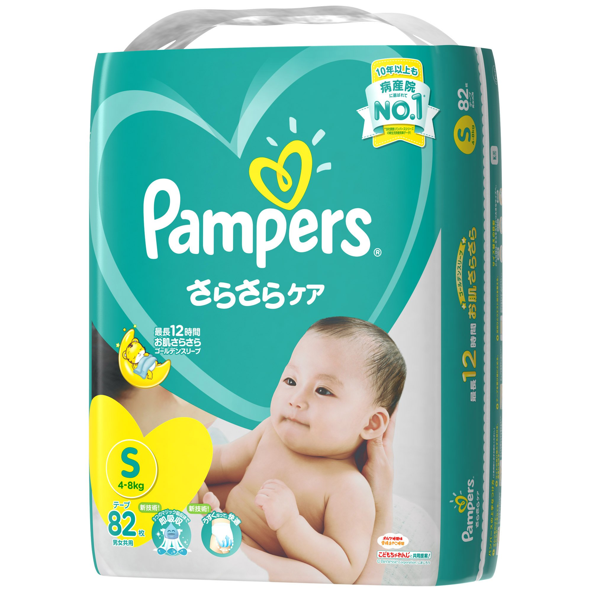 82 Sheets Rustling Pampers Cotton Care Tape S