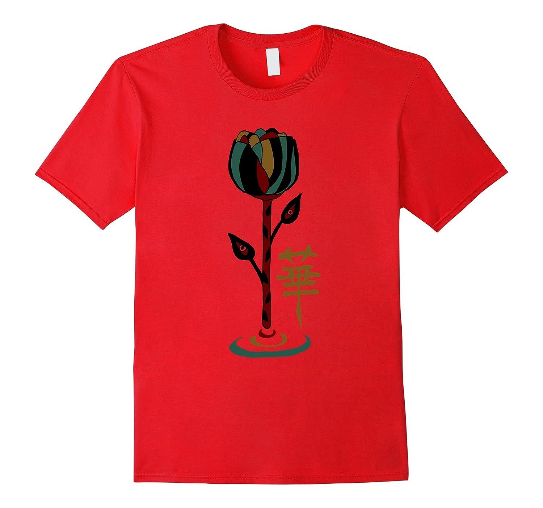 China Chinese Letter Tulip Flower T-shirt Men Women Kids-TH