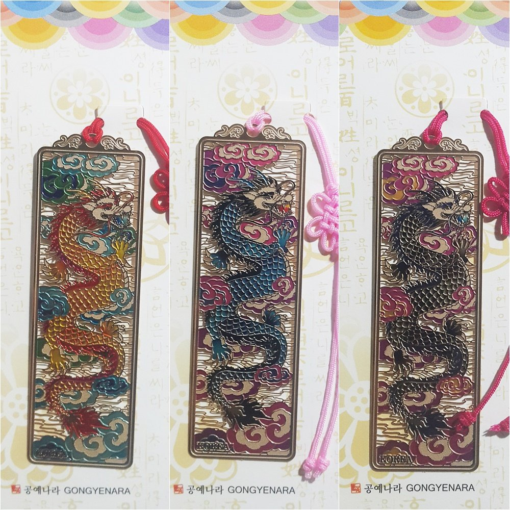 Traditional Korean Metal Bookmark Black Gold Blue Dragon Book Mark 3 Pcs