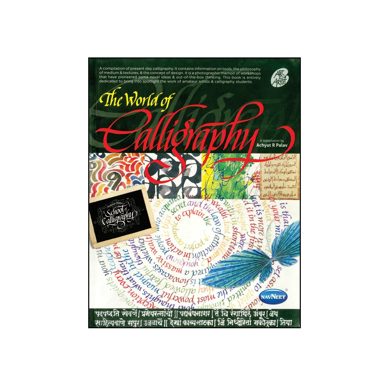 Buy The World Of Calligraphy Book Online At Low Prices In India