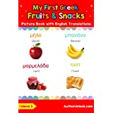 My First Greek Fruits & Snacks Picture Book with English Translations: Bilingual Early Learning & Easy Teaching Greek Books f