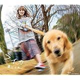 【メーカー特典あり】 ライカ[初回限定盤B(CD+ブックレット)](シリアルナンバー付ポストカード付)