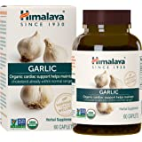 Himalaya Organic Garlic for Immune, Heart and Cholesterol Support, 1400 mg, 60 Caplets
