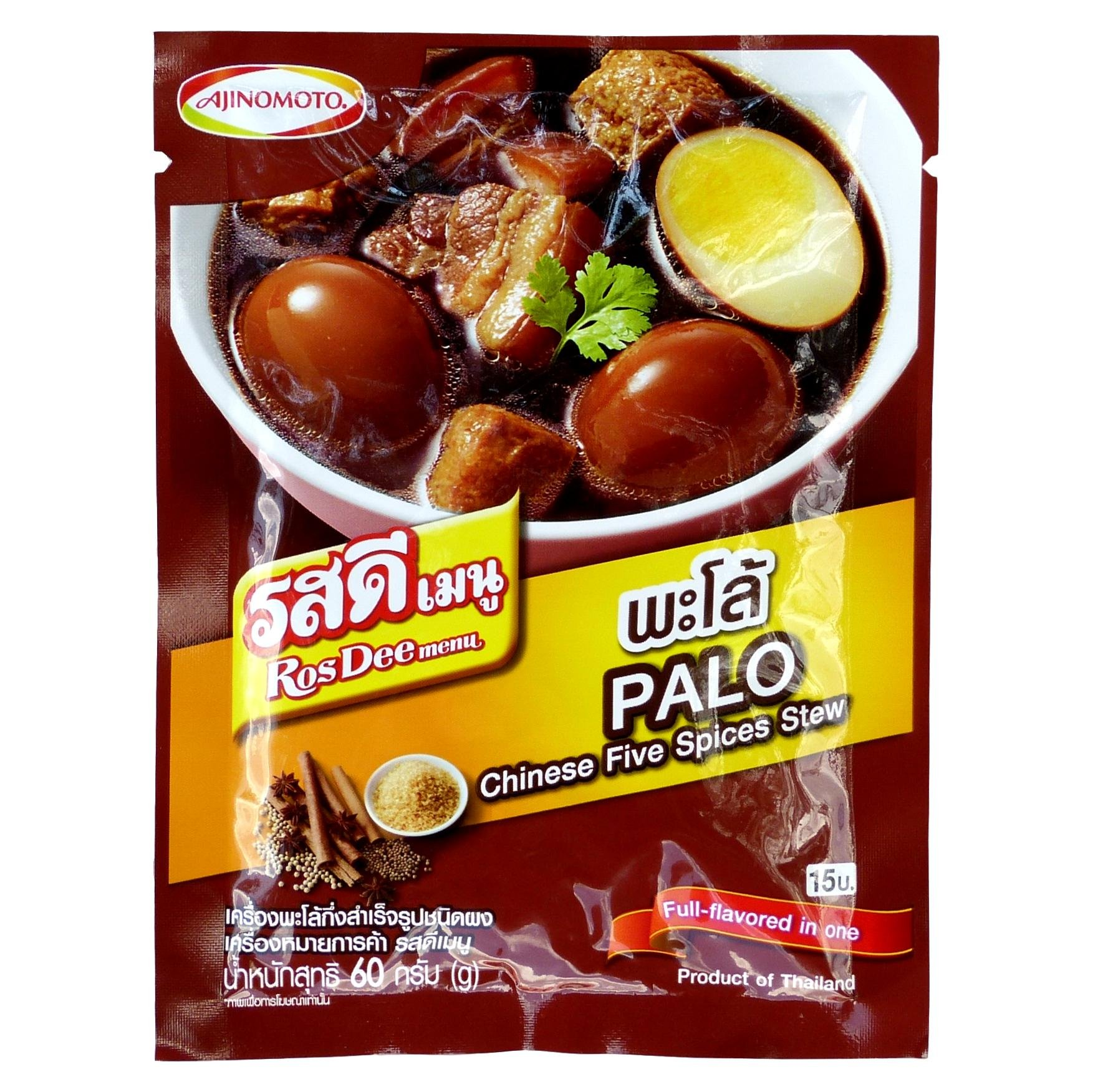 Chinese Five Spices Blend Powder (Pae-lo Powder) Net Wt 60g (2.12 Oz) Herbal Food X 4 Bags by Rosdee Menu (Image #1)