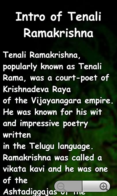 Tenali Ramakrishna Poems In Telugu
