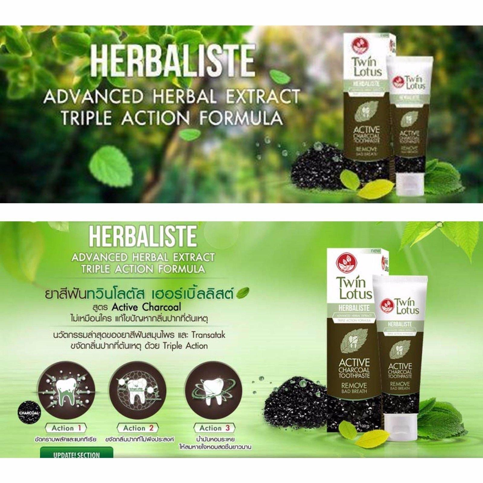 Twin Lotus Charcoal Toothpaste [50g] Thai Herb Herbaliste Bad Breath Teeth Clean by worashop