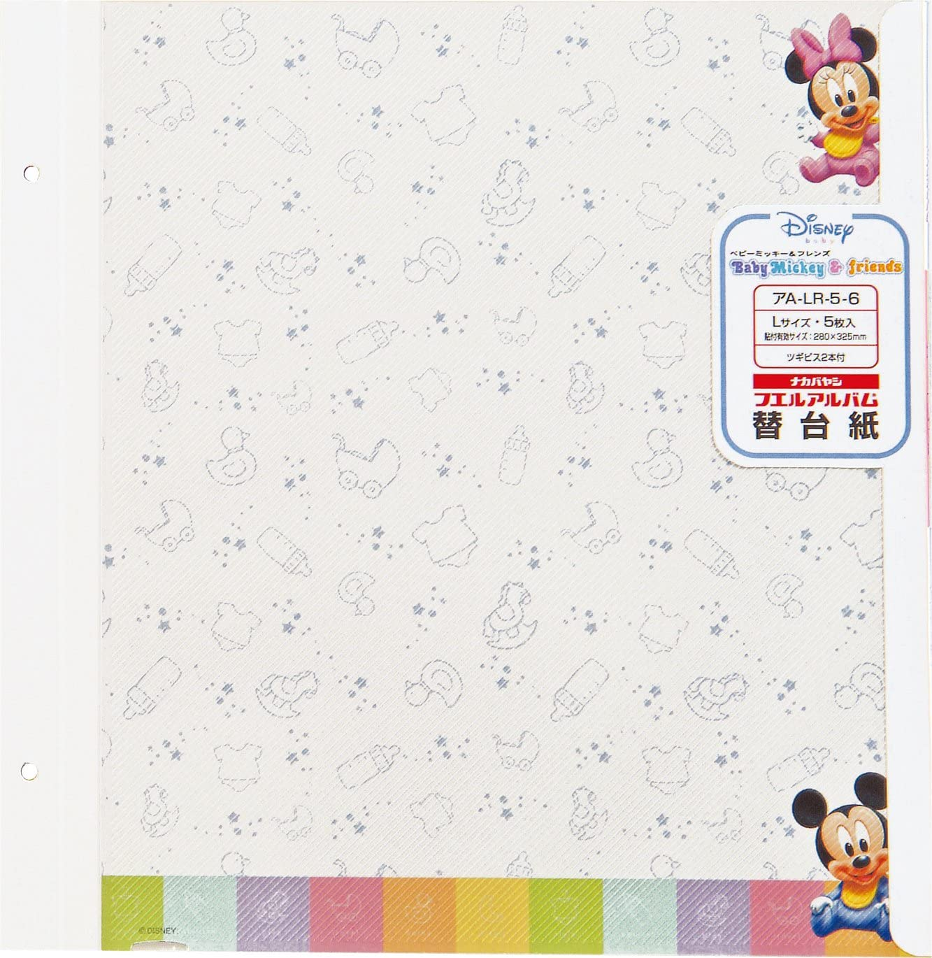 Set of 5 Baby Mickey SEAL limited product mount Free shipping on posting reviews A-LR-5-6 Nakabayashi Glue Furenzua