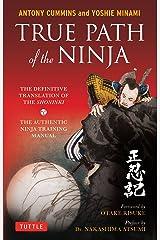 True Path of the Ninja: The Definitive Translation of the Shoninki (An Authentic Ninja Training Manual) Kindle Edition