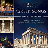 VARIOUS ARTISTS - Traditional Songs and Dances Of Greece