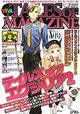 ビバ☆テイルズオブマガジン 2012年 08月号 [雑誌]
