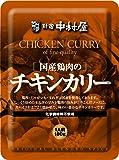 新宿中村屋 国産鶏肉のチキンカリー180g×2袋