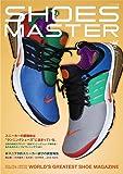 SHOES MASTER(シューズマスター) Magazine VOL.26 2016 FALL/WINTER (ワッグル2016年11月号増刊)
