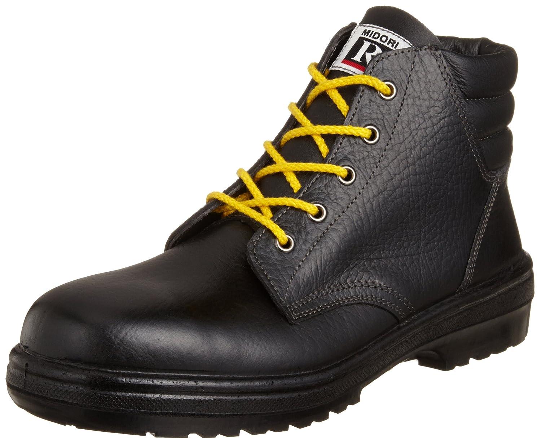 ミズノ 安全靴 プロテクティブスニーカー C1GA1701 オールマイティLS マジックベルトタイプ Color:1ホワイ×オレンジ×ネイビー 24.5 B07BJZ7TQW 24.5