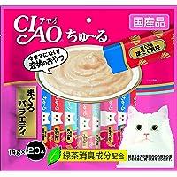 CIAO Churu Cat Food Wet Treats Natural Vitamin Lickable Seafood Tuna Variety 2bags of14g×20pcs