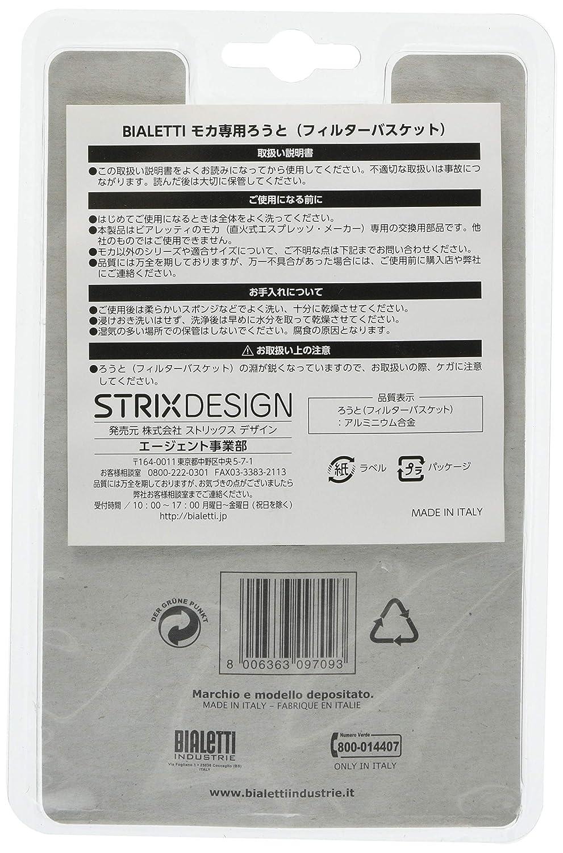 Bialetti 0800104/Blister Embudo 4/Tazas Aluminio Acero Inoxidable 12/x 8/x 19/cm