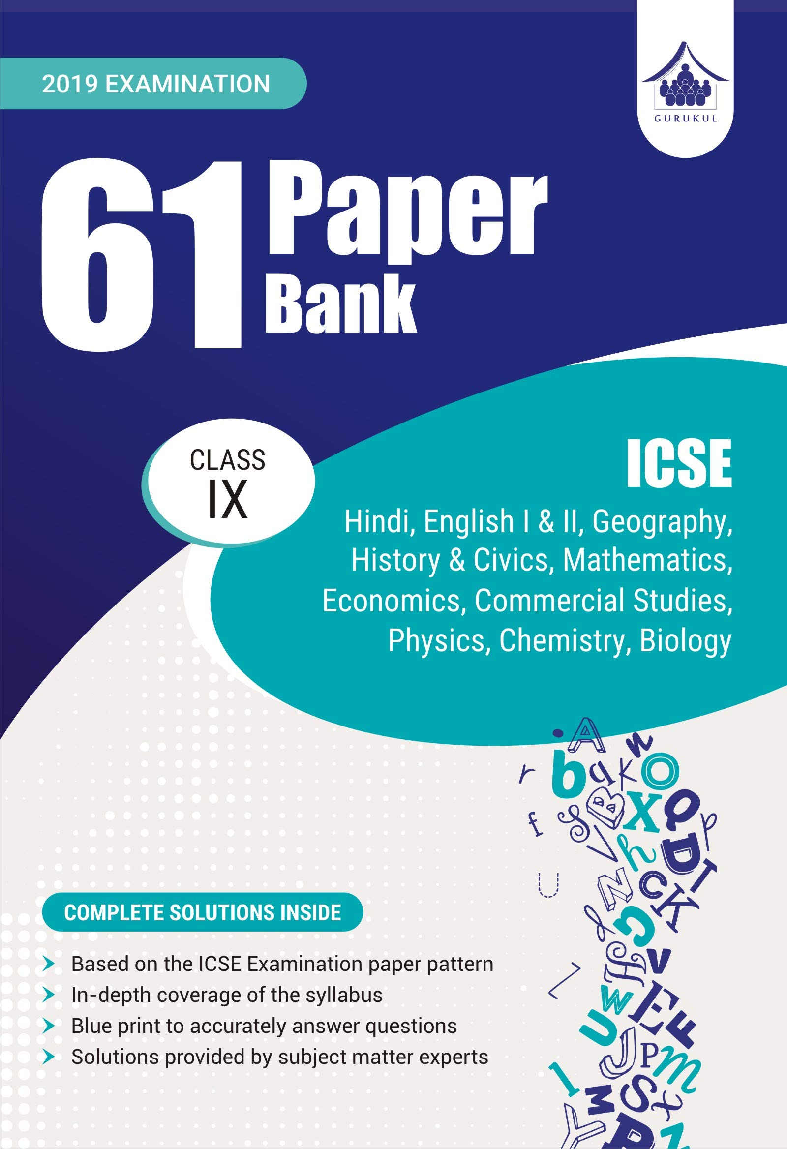 Amazon in: Buy 61 Paper Bank: ICSE Class 9 for 2019