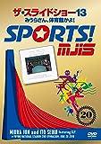 ザ・スライドショー13 「みうらさん、体育館かよ! 」 [DVD]