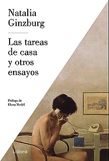 Las tareas de casa y otros ensayos (Spanish Edition)