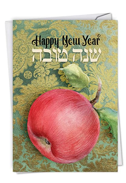 shana tova greetings jewish new year card featuring hebrew text and religious imagery for the