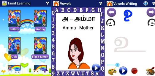 Tamil Alphabets Teacher