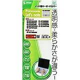 サンワサプライ ノート用キーボード防塵カバー FA-NLETSNX