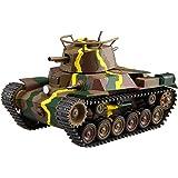 フジミ模型 ちび丸ミリタリーシリーズNo.5 九七式中戦車 チハ 57mm砲塔・前期車台