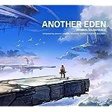 【Amazon.co.jp限定】アナザーエデン オリジナル・サウンドトラック