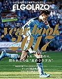 エルゴラッソ イヤーブック 2017 J1・J2 リーグ シーズンレビュー 【付録】シーズン総合チャンピオンポスター