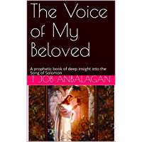 The most excellent divine song of the world ever sung: A love song of the divine which fascinates a person who has lost the human love in this world, enriched ... in superb poetic language (English Edition)