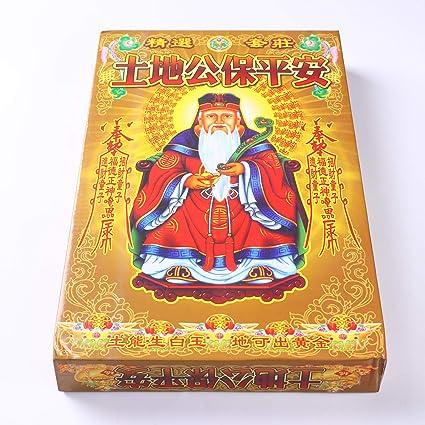 Pack of 80 Joss Paper Good Luck,Bless Offspring Yellow Paper Sacrificial Supplies Chinese Joss Incense Paper Ancestor Money