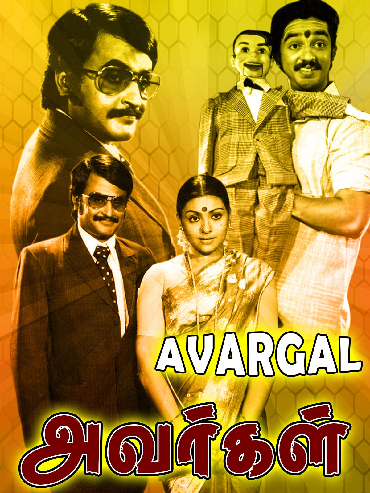 Avargal on Amazon Prime Video UK