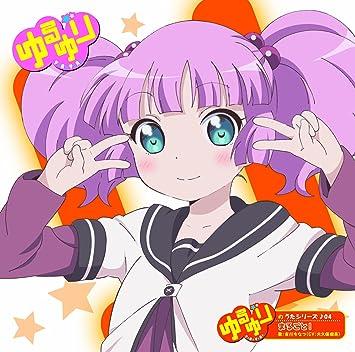 Yuru Yuri Character Vol 4