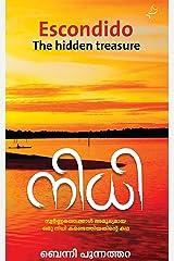 Escondido - NIDHI: നിധി (Malayalam Edition) Kindle Edition