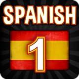 Flash Cards - Spanish 1