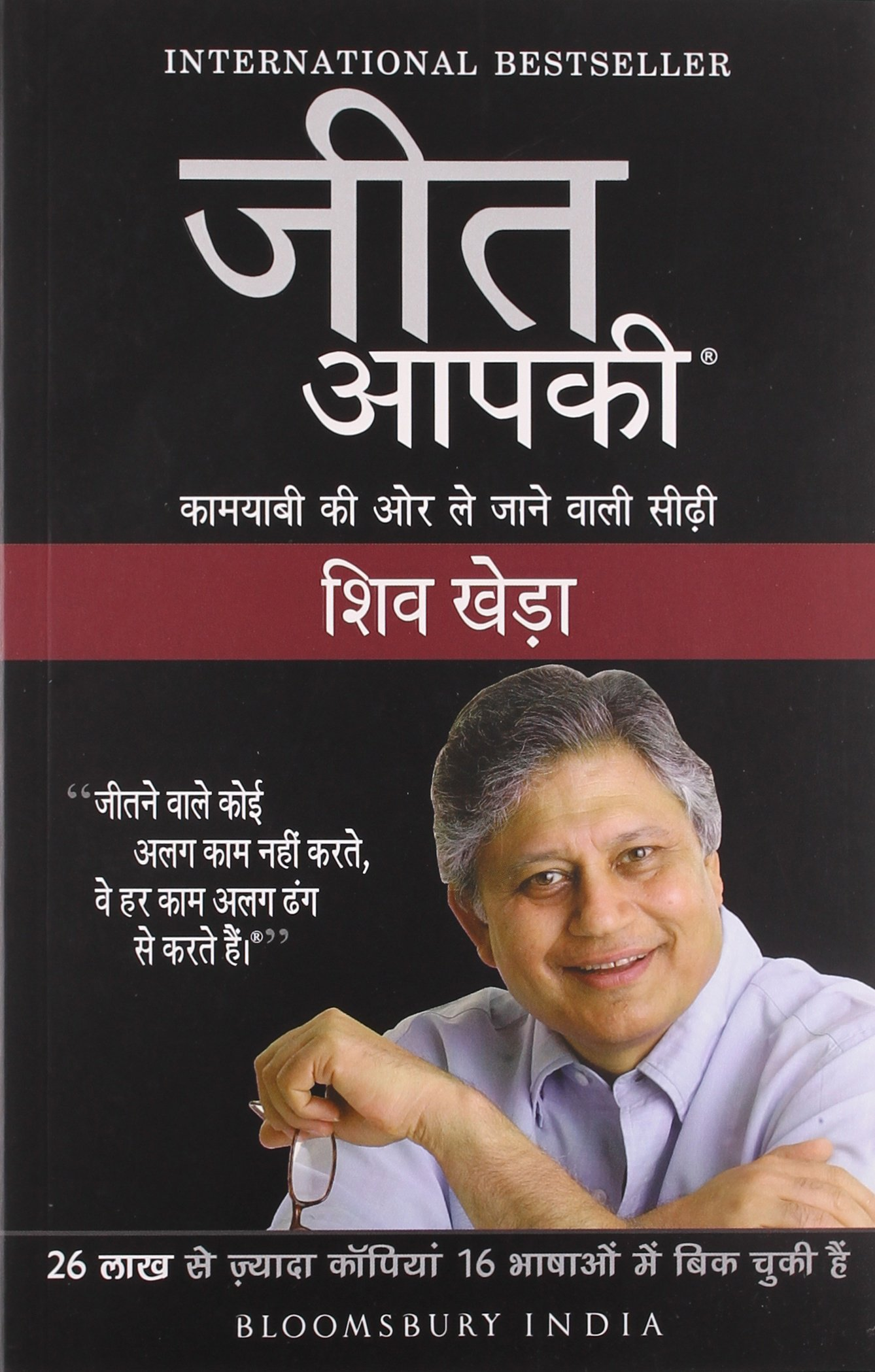 Mystery Novels In Hindi Pdf