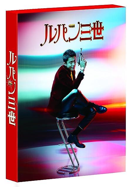 ルパン三世 Blu-rayコレクターズ・エディション