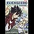 Edens Zero Chapitre 001 : Dans le ciel de sakura