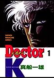 Doctor K(1) (週刊少年マガジンコミックス)