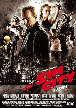 Sin City [DVD de Audio]: Amazon.es: Cine y Series TV