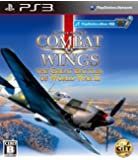 コンバットウイングス:The Great Battles of World War II - PS3