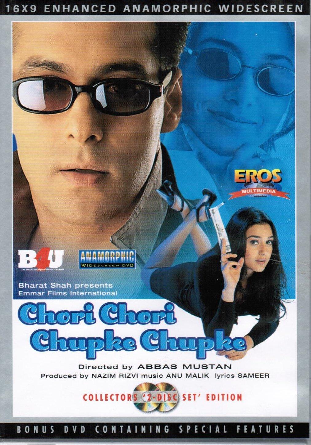 Amazon com: Chori Chori Chupke Chupke (2 Disc Dvd Set, New