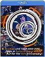 fripSide LIVE TOUR 2016-2017 FINAL in Saitama Super Arena -Run for the 15th Anniversary-(通常版) [Blu-ray]